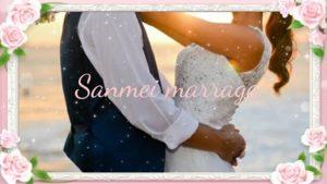 算命marriage プロフィール写真