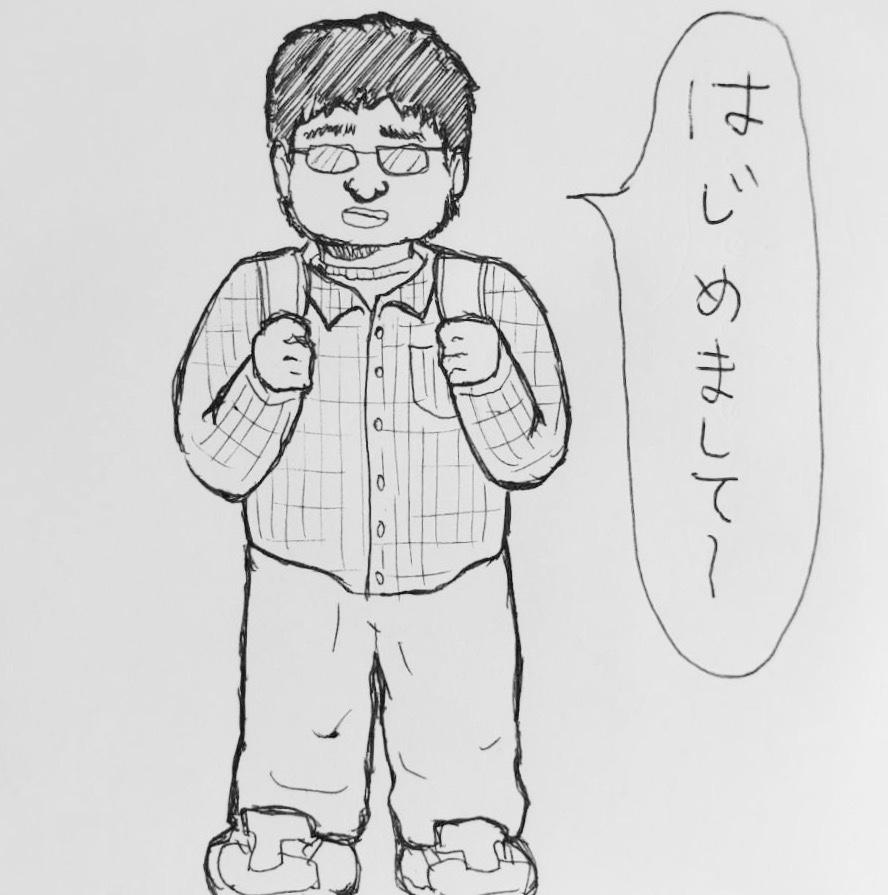 ヲタク男子