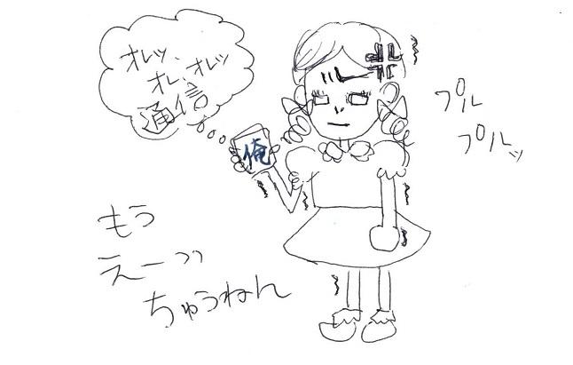 算命marriagelブログ 俺通信